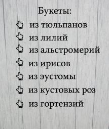 Другие